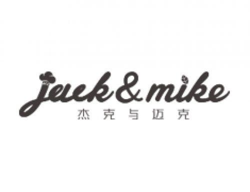 杰克与迈克